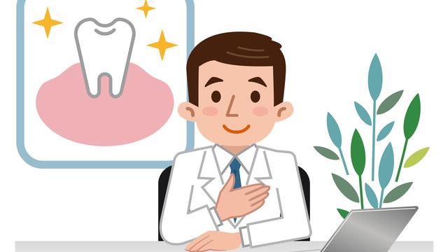 あなたの歯茎は健康ですか?【歯周病セルフチェック】で自己診断してみよう